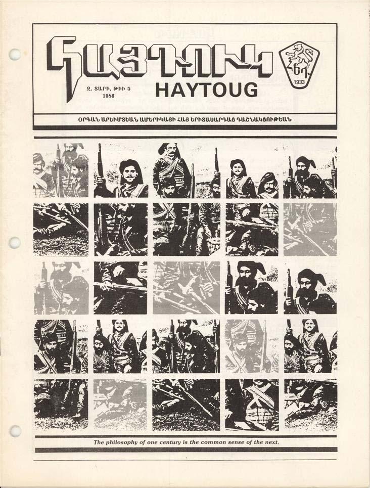 Fall 1986